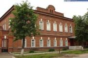 Экскурсия в музей истории г.Йошкар-Олы