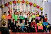 Городской конкурс агитбригад «Школа – территория здоровья»